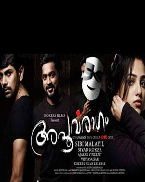 Apoorva  movie