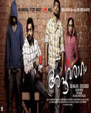 APPORVA RAGAM  movie