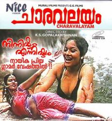 Charavalayam Malayalam Movie