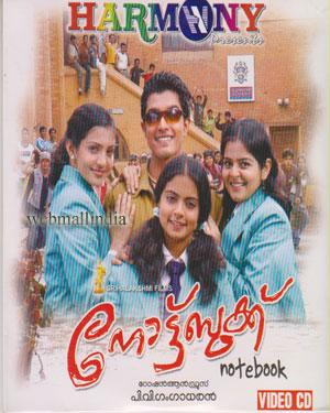 buy malayalam movie note book vcd