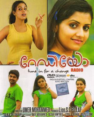 Radio(Malayalam Movie) DVD