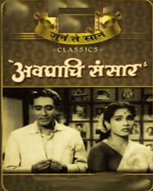 sharad talwalkar movie list