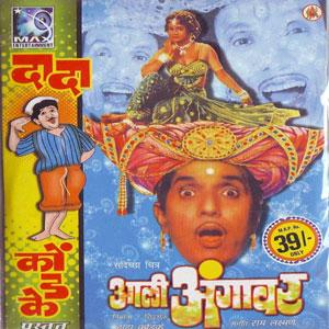 dada kondke songs listdada kondke movies, dada kondke wiki, dada kondke hindi movies, dada kondke movie list, dada kondke dialogues, dada kondke song, dada kondke comedy, dada kondke hindi movies list, dada kondke song dj mix, dada kondke songs list, dada kondke video song, dada kondke full movie, dada kondke family, dada kondke comedy video, dada kondke marathi, dada kondke song download, dada kondke hits, dada kondke special, dada kondke video song download, dada kondke speech