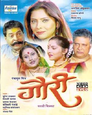 Gauri  movie