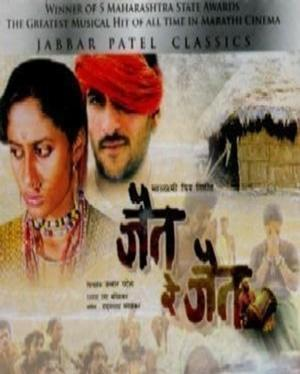 nilu phule picnilu phule wiki, nilu phule bai vadyavar ya, nilu phule dialogue, nilu phule images, nilu phule daughter, nilu phule family, nilu phule dialogue download, nilu phule biography, nilu phule movies list, nilu phule photo, nilu phule death, nilu phule movie, nilu phule song, nilu phule hd image, nilu phule ringtone, nilu phule pic, nilu phule film, nilu phule quotes, nilu phule videos, nilu phule marathi movies list