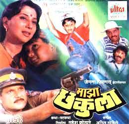 ... marathi year 1994 format movie dvd rs 0 00 not in stock notify