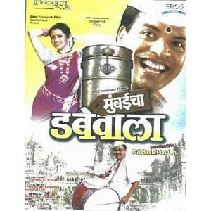 Mumbaicha Dabewala  movie