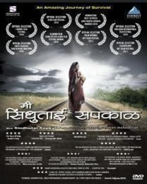 Mee Sindhutai Sapkal  movie