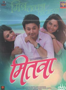 Mitwaa poster