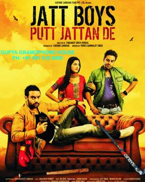 Jatt Boys Putt Jattan De  movie