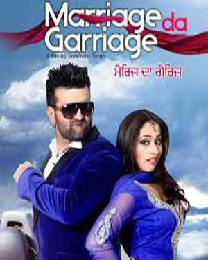 Marriage da garriage  movie