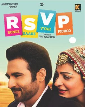 RSVP (Punjabi)  movie