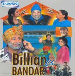 BILLIAN CH BANDAR  movie