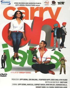 Carry On Jatta VCD