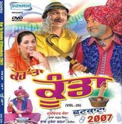 CHANKATA 2007   movie