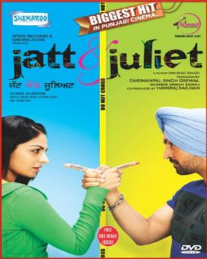 JATT AND JULIET DVD
