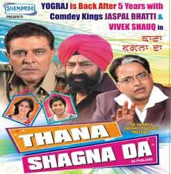 THANA SHAGNA DA DVD