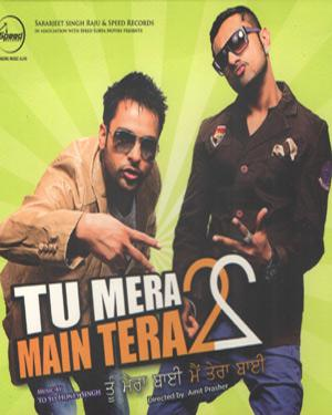 Tu Mera 22 Main Tera 22  movie