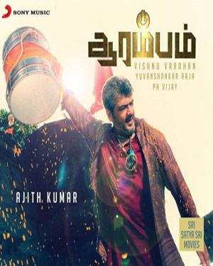 Aarambam Poster