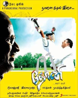 DHONI  movie