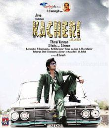 Kacheri Arambam BluRay