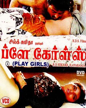 Play Girl Movies