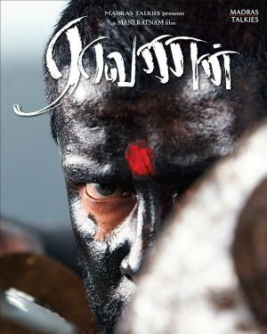 RAAVANAN BluRay