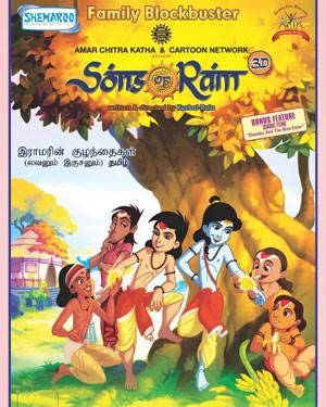 SONS OF RAM (Tamil) poster