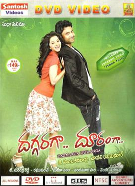 Daggaraga Duranga  movie