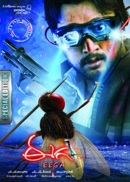 Eega - Special Edition  BluRay
