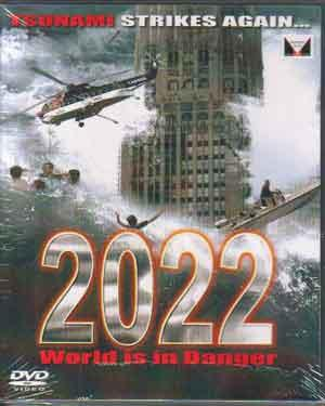 2022 World Is In Danger poster