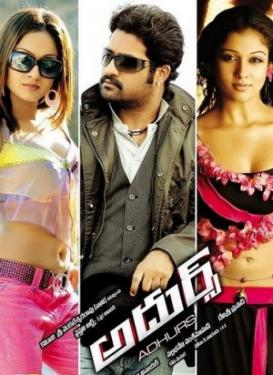 ADURS (Telugu) BluRay