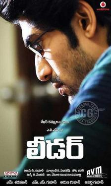 LEADER (Telugu) BluRay