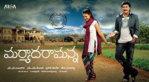 MARYADA RAMANA BluRay
