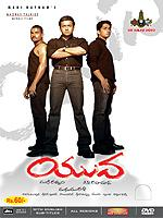 YUVA (TELUGU)  movie