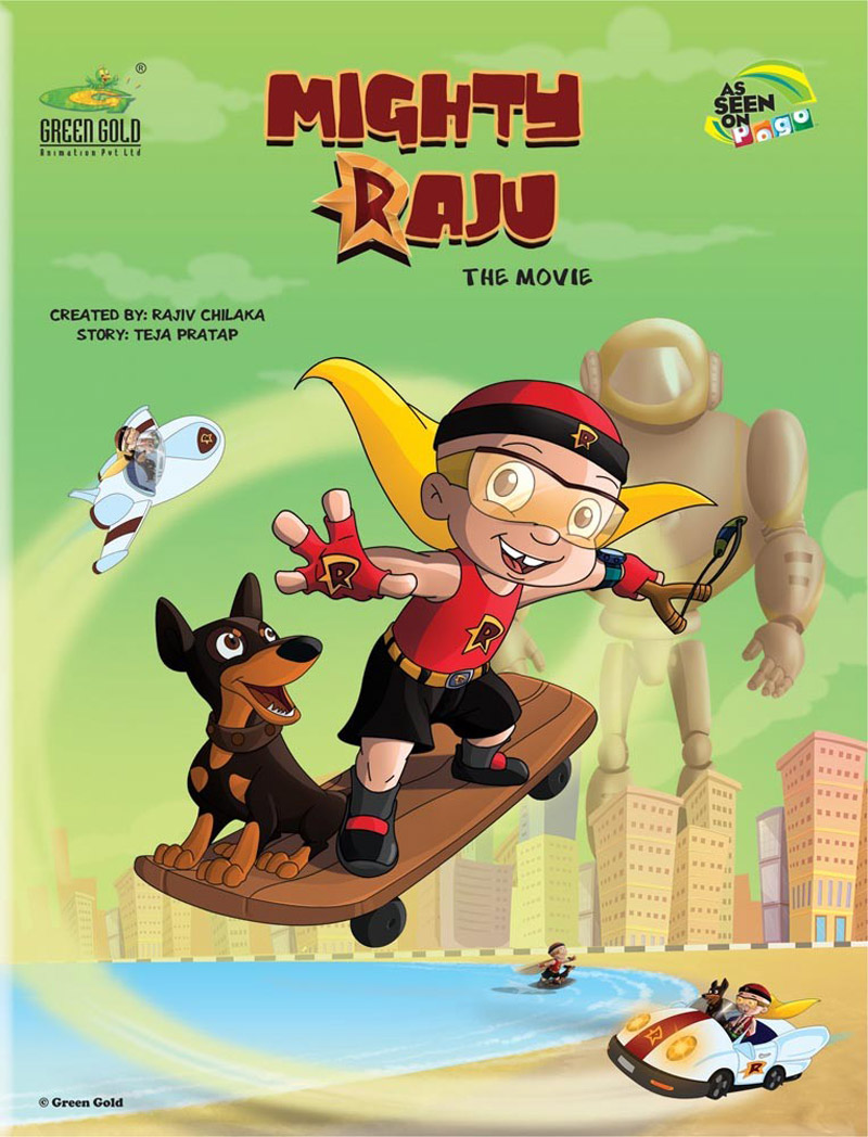 Mighty Raju Cake Images : Buy Mighty Raju DVD online