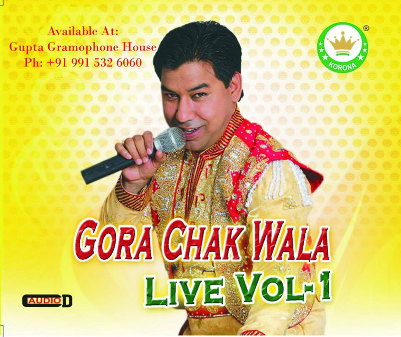 Gori New Song Bewafa Punjabi: Buy Gora Chak Wala Live 1 Audio CD Online