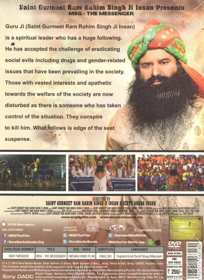MSG - The Messenger Of God DVD