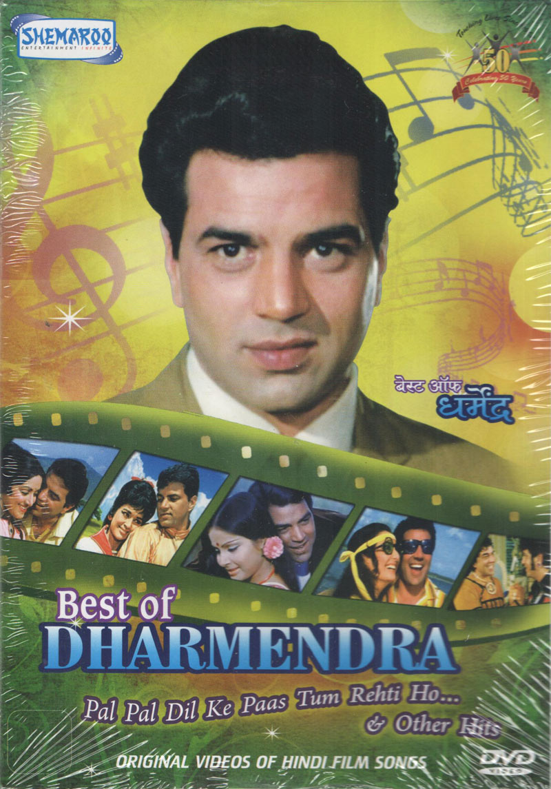 Dharmendra Movies, News, Songs & Images - Bollywood Hungama