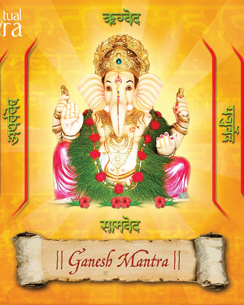 free download for ganesh mantra