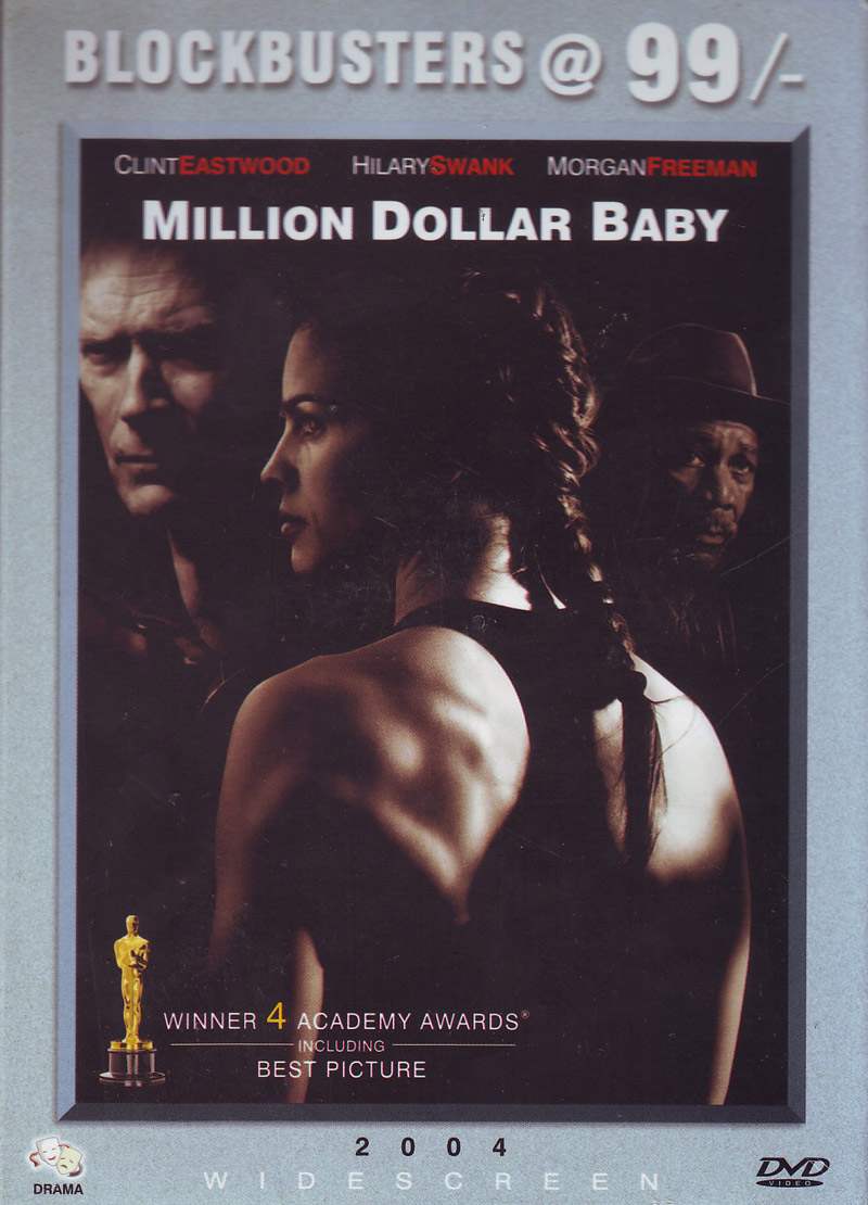 million dollar baby film overview Icons overview welcome to the orthodox it's more of an unexpected plot morph that turns it from one kind of movie into another becoming a spokesperson for the disabled, could have opened a new world of respect for her million dollar baby could have addressed some of these.