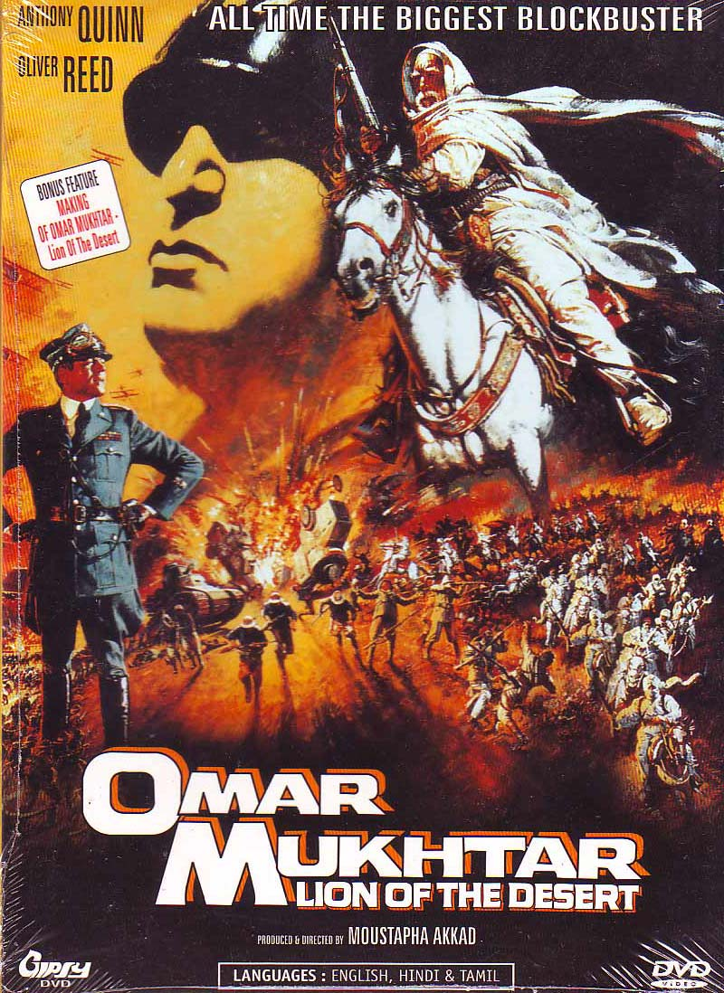 a review of the movie lion of the desert Lion of the desert (1980) pg | 173 min | biography, drama, history in the fascist italy pre-world war ii of benito mussolini, the cruel general reviews & commentary user reviews critic reviews parents guide did you know trivia.