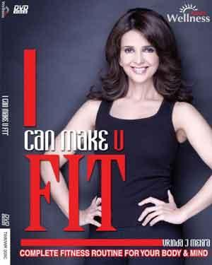 I CAN MAKE U FIT DVD