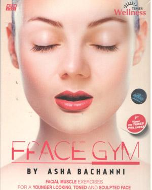 FFACE GYM poster