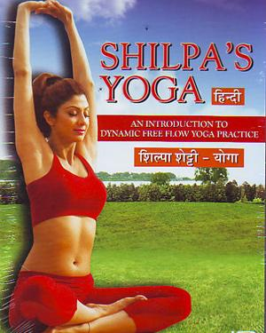 Shilpas Yoga - (In Hindi) poster