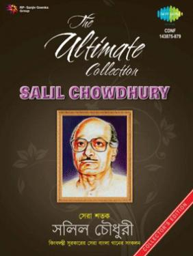THE ULTIMATE COLLECTION - SALIL CHOWDHURY poster