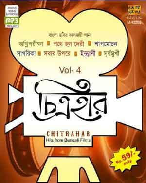 Chitrahaar vol 4 MP3