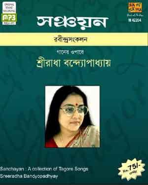 Sanchayan (Sreeradha Banerjee) MP3