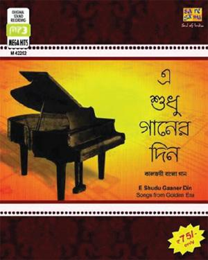 E Shudhu Gaaner Din Songs From The Golden Era MP3