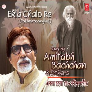 Ekla Chalo Re (Rabindrasangeet)  music